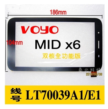 7 inch voyo MID x6 dual-core fully functional version Touch screen display on the outside LT70039A1 / E1_FPC