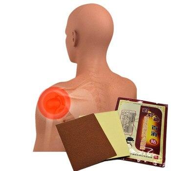 Black Ant Self heating Rapid Pain Relief Pain Balm Analgesic Essential Oil Rheumatoid Arthritis Bone Spurs Frozen Shoulder