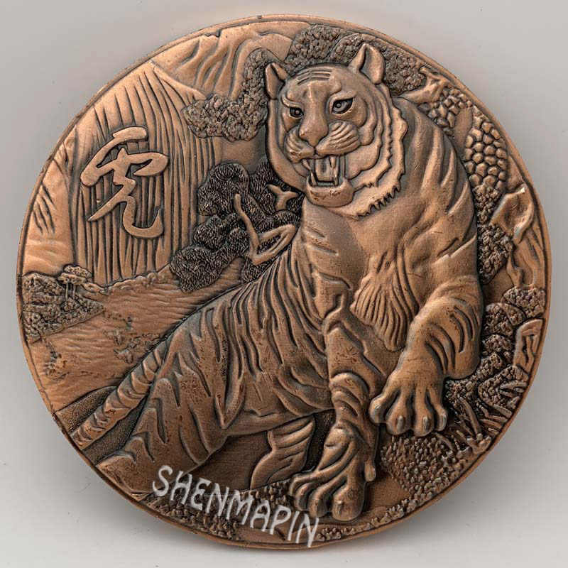 Chinese Style Zodiac Tiger Head Silver-Plated Commemorative Coin Collection of Animal Embossed Dragon and Tiger Fighting feng Shui Silver Coin Copy Collection Gifts