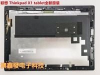 Free shipping 12 inch LCD Touch Screen For Thinkpad X1 TABLE MS12QHD501 21 LCD Display Screen + framework assembly