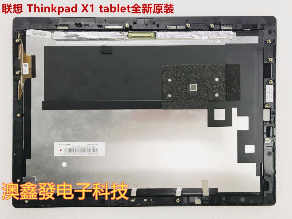 Free shipping 12 inch LCD Touch Screen For Thinkpad X1 TABLE MS12QHD501-21 LCD Display Screen + framework assembly