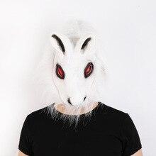 Хэллоуин кролик Карнавальная маска реалистичный латекс маска кролика белого цвета маски для взрослых Косплей животных