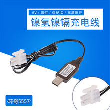 6V 5557-2P USB Charger Charge Cable Protected IC For Ni-Cd/Ni-Mh Battery RC toys car Robot Spare Battery Charger Parts(China)
