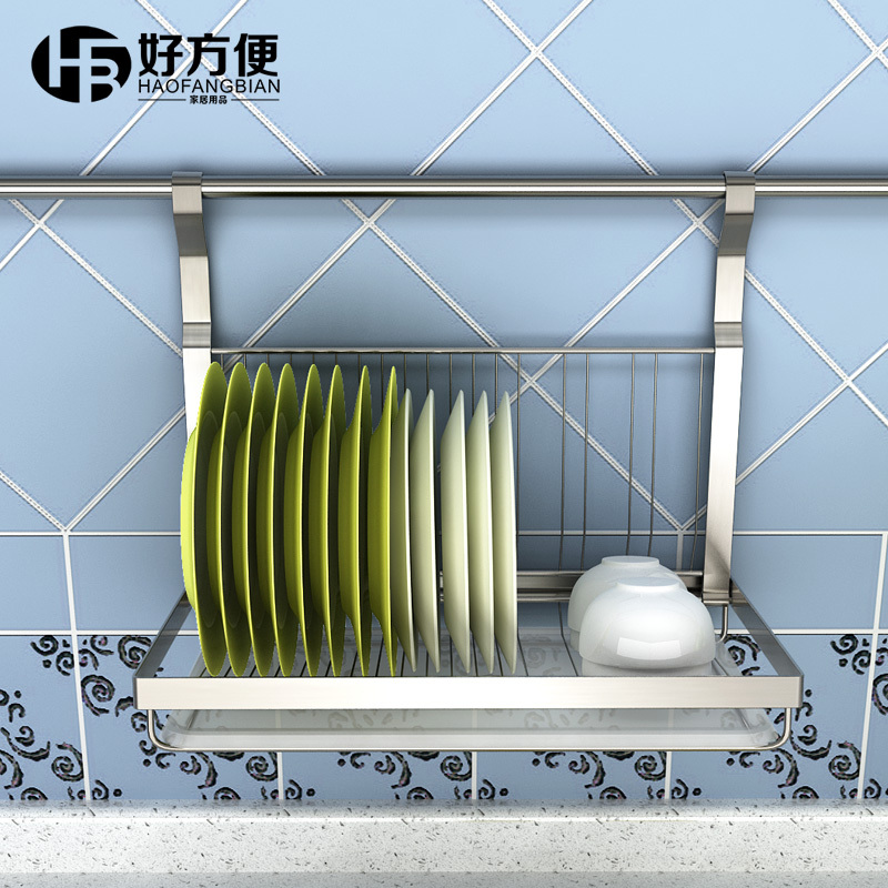 Good Convenient Folding Drain Rack Dish Rack Dish Rack Storage Rack Kitchen  Wall Rack Wall Mounted Racks In Kitchen Cabinet Parts U0026 Accessories From  Home ...