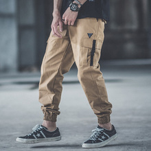 Punk Style Fashion Mens Jeans Army Green Loose Fit Jogger Pants Khaki Color Hip Hop Jeans Big Pocket Cargo Pants pantalon hombre