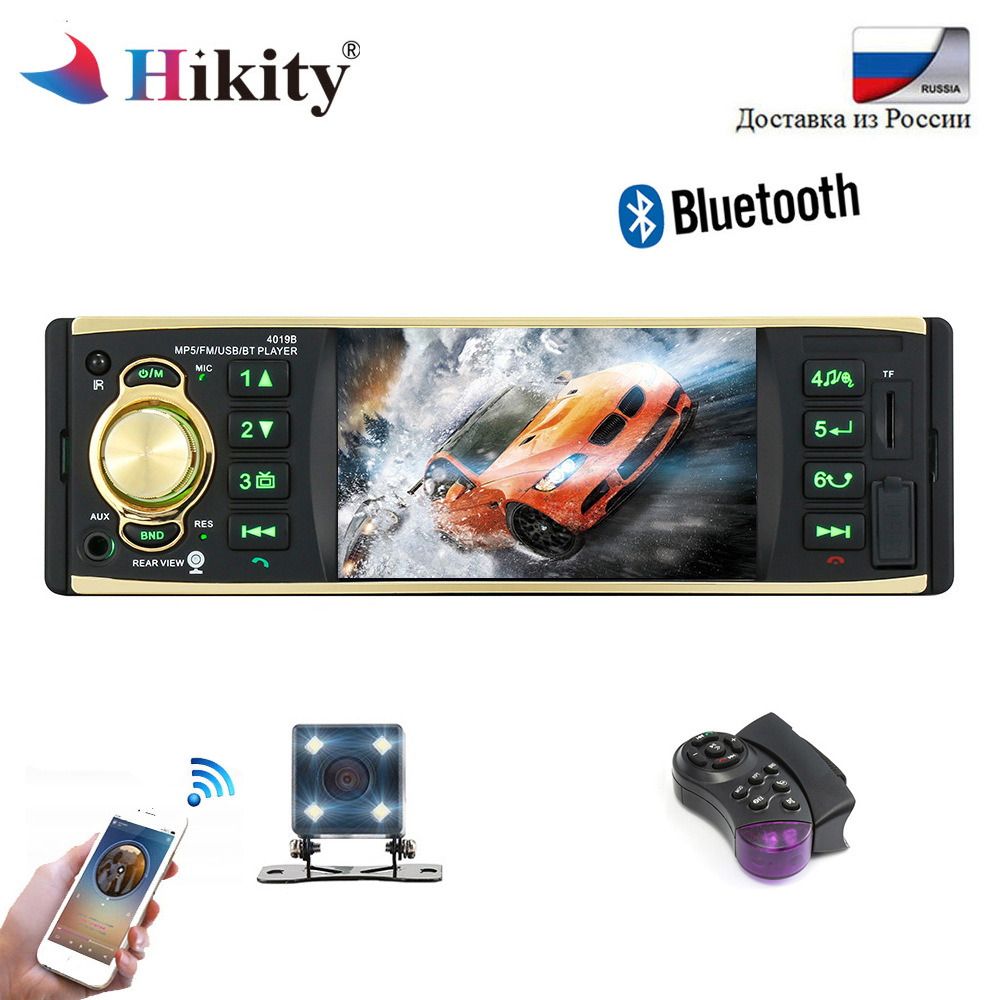 Hikity HOT 12V Bluetooth Car Stereo FM Radio 1din MP3 Audio Player USB SD AUX Auto Electronics Subwoofer In-Dash 1 DIN Autoradio podofo autoradio 12v car radio bluetooth 1din car stereo player phone aux in mp3 fm usb in dash stereo player remote control