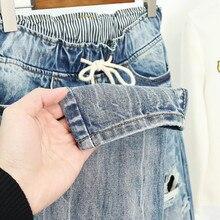 Ripped Loose High Waist Jeans PU27