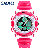 SMAEL Fashion Casual Children Watches LED Dual Display Students Electronic Watch Waterproof Kids Cool Gift Clock