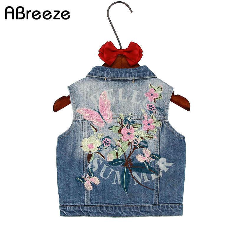 เด็กหญิง outerwear ฤดูใบไม้ผลิฤดูใบไม้ผลิเด็ก denim เสื้อผ้าเด็กสาวดอกไม้ผีเสื้อปักเสื้อคาวบอยเสื้อกั๊กเสื้อกั๊ก
