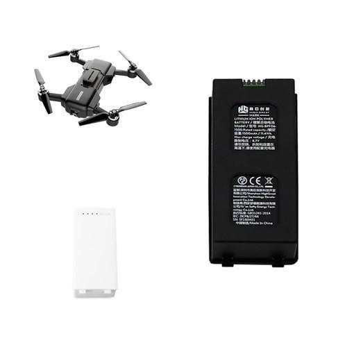 RCtown haute marque 4 K Drone pièces batterie 7.6 V 1300 MAH