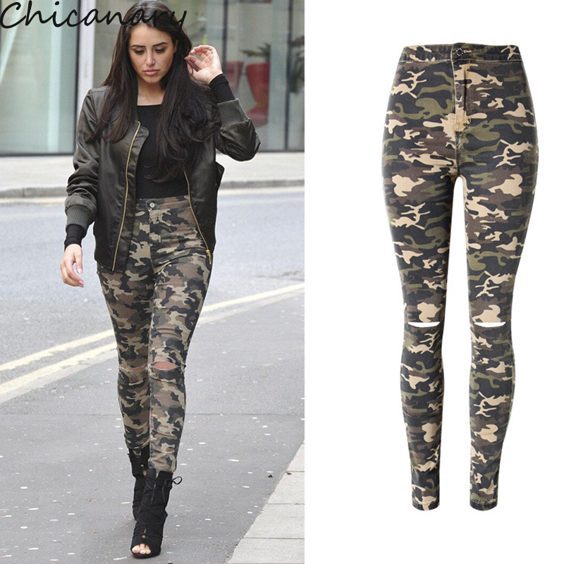 Women s High Waist Stretchy Knee Hole Ripped Beggar Camouflage Skinny Pencil Pants Casual Full Length