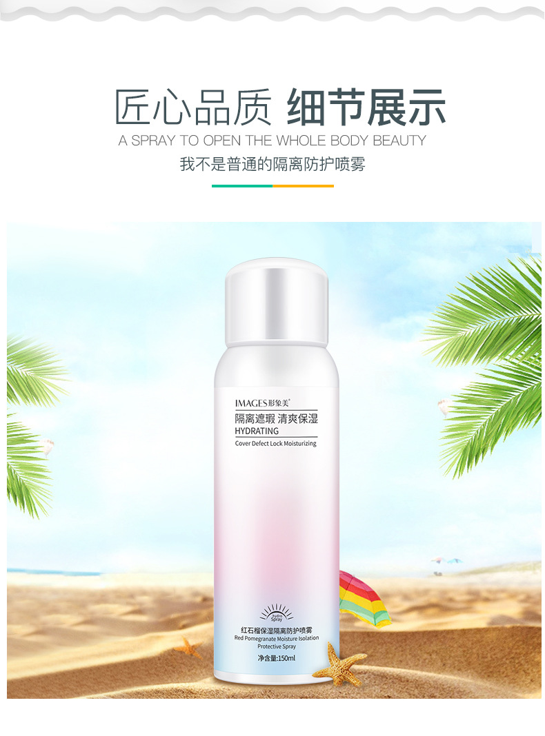 150ML red pomegranate sunblock cream whitening sunscreen crema protetor solar FACE BODY SPF50  skin whitening spray