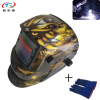 Mascara MMa Tig Mig Yellow Color Sensitivity Button Delay Time Adjust Electric Welding Helmet Auto Darkening TRQ HD34 2233DE|auto darkening|welding helmet auto darkening|welding helmet auto -