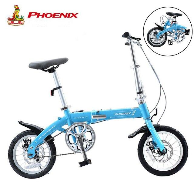 Bicicletta Pieghevole Portatile.Us 390 4 20 Di Sconto Phoenix 14 Bicicletta Pieghevole Bicicletta Portatile Ultra Leggero Studente Adulto Donna In Bicicletta Della Bicicletta