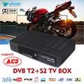 Спутниковый ресивер HD цифровой DVB T2 S2 комбо ТВ тюнер к получению DVB T2 ТВ приемник Поддержка bisskey Dolby CCCAM телеприставки