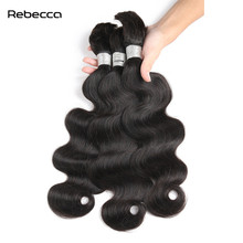 Ребекка волос Реми перуанский натуральных Цвет 100 г/пучок волос Для тела волна Комплект s 100% человеческих волос Плетение Bulk расширения