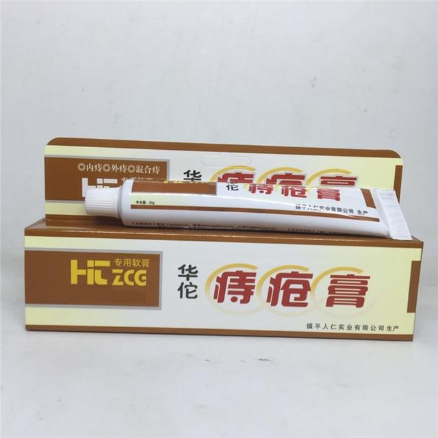¡Oferta! 25g Hua Tuo, pomada para hemorroides, tratamiento de hemorroides naturales a base de hierbas, crema interna para hemorroides, pilas, fisura Anal externa