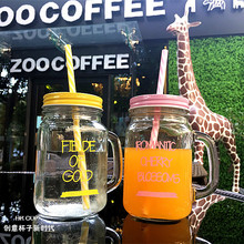Abay 450 ml color letter Mason jar, glass with lid and straw, ice cream, fruit, cold drink, water jar, juice, Milk Tea Mug mug lefard yellow flower on black 450 ml