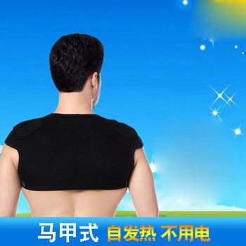 Warm Shoulder Massage Vest Winter Spring Sleep Self Heating Hot Neck Men Women Elderly Shoulders Massager Care Therapy Joint