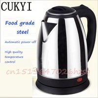 CUKYI Home Appliance Household Stainless Steel Electric Kettle With Automatic Power Off Function Quick Heat Water
