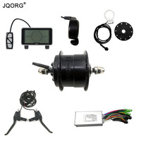 JQORG E Bike Kits Bicycle Refit To Electric Bicycle Parts 36V 250W BLDC Geared Sensorless Motor