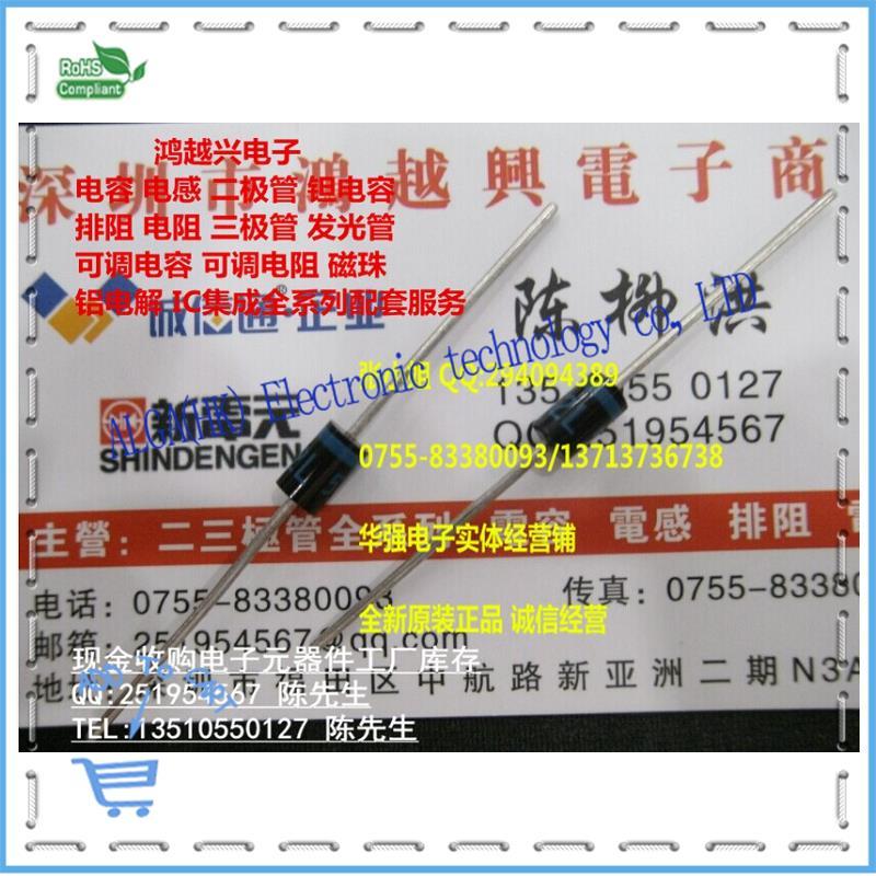 Код трафаретная печать S3V S2L S3L S2V синий шрифт импорт быстрое восстановление диод выпрямителя тока. бесплатная Доставка
