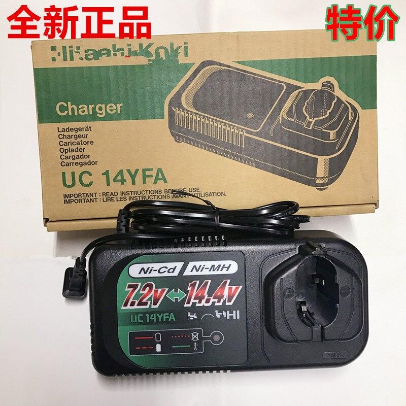 Chargeur UC14YFA pour HITACHI 7.2 V 9.6 V 12 V 14.4 V BCC715 BCC915 EB9B BCC1215 EB1220BL BCC1415 EB14B