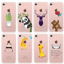 For Funda Apple iPhone 7 7Plus Case Soft TPU Animal Riverdale Capa For iPhone 6S 6 8 Plus X 5S SE Fashion Back Cover Coque(China)