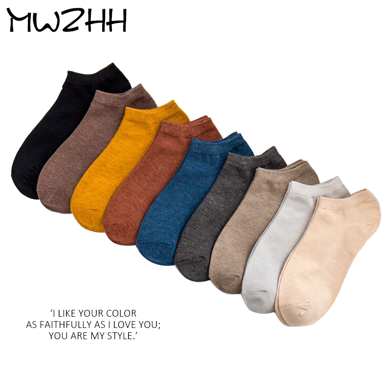 MWZHH New Summer Deodorant Men's Bamboo Fiber Socks Thin 10 Color Harajuku High Quality Men's Outdoor Sports Socks Size39-43