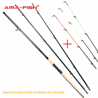 AMA Fish 100 Original Spinning Rod 3 6m Lure Rod 3 3 Sections Carbon Rods Lure