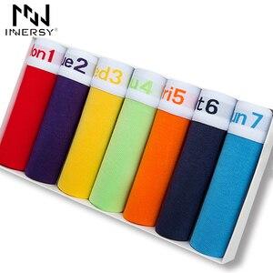 Image 1 - Innersy ボクサー 7 ピース/ロットブランドセクシーなボクサーメンズ下着コットンボクサーショートクリニークカラフルな通気性ベルトショーツボクサー純粋な色