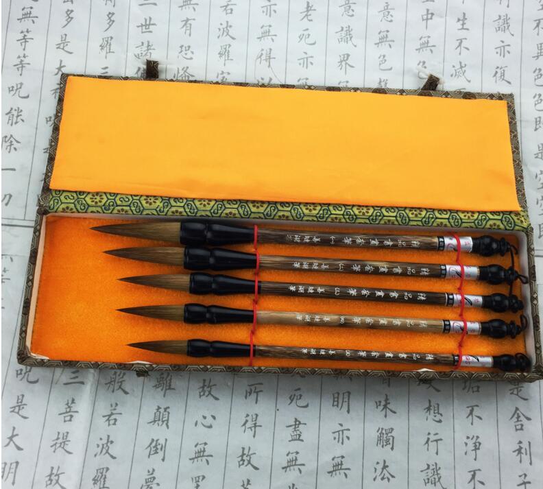 5pcs lot Chinese calligraphy brush pen set weasel hair writing brush ink pen painting medium regular script brush gift box set in Paint Brushes from Office School Supplies