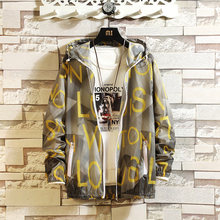все цены на Hooded jacket  Men\'s Jacket Colorblock Jacket Fashion Sportswear Casual Jacket Men\'s Hip Hop Street Suit 2019 New Slim Jacket онлайн