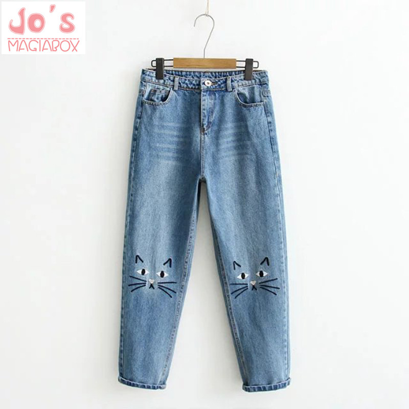 Summer New Denim Ripped Harajuku Loose Women High Waist Jeans Pants Maxi Ladies Pants