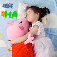 2018 original Peppa Pig Doll Baby Soft Plush Toys George Peppa pig family Children Stuffed Plush Animal kids Toys gift Big 66cm