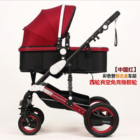 Free Shipping Manufacturers Supply 2016 New Collapsible Baby Stroller 0 36 Months Stroller 7 Color Choices