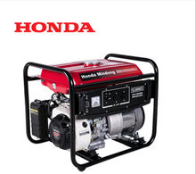 Generator Honda Promotion-Shop for Promotional Generator