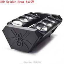 Бесплатная доставка RGBW 4in1 привело спайдер свет привел 8×10 Вт бар луч перемещение головы луч привело паук свет rgbw