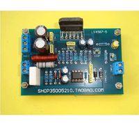 LM3886 לוח מגבר משוב דינמי (MFB) + 30-35 V