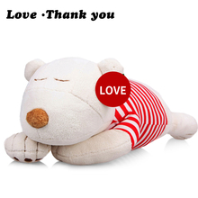 Papa bear plush toy doll cute cartoon pillow creative hug