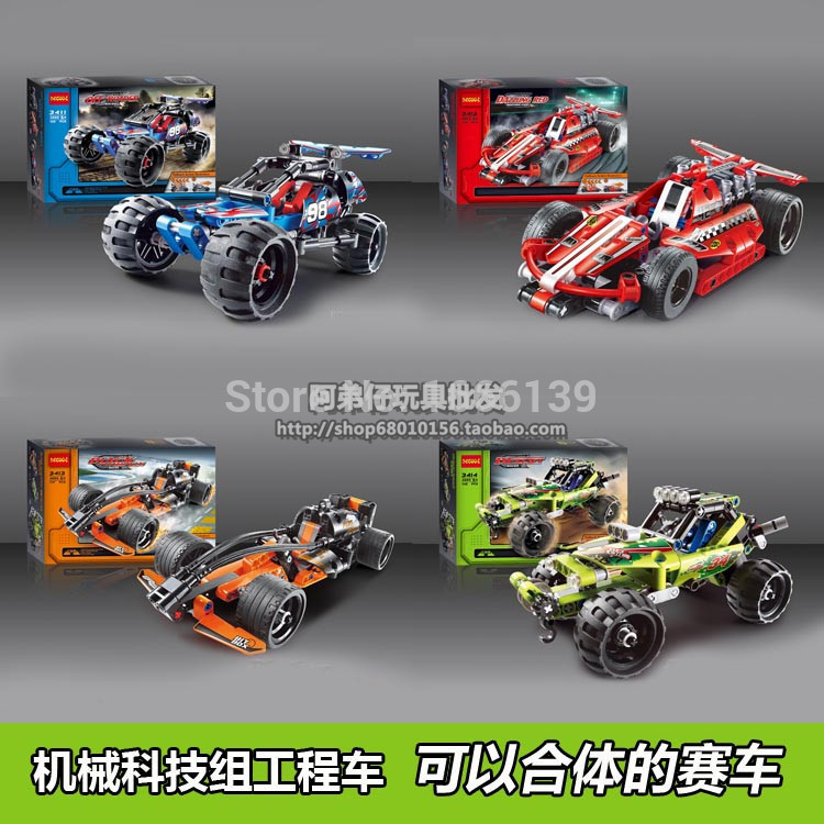 2015 new decool racer pull back technic car Building Block Sets Toys Compatible Lego - children's toy world store
