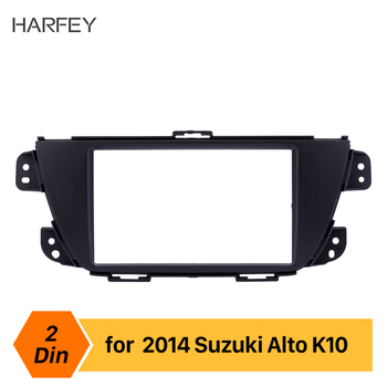 Harfey 173*98/178*100/178*102mm refitting Trim Kit 2 Din Car Stereo Panel Frame Fascia for SUZUKI ALTO K10 UV Black Mount Kit image