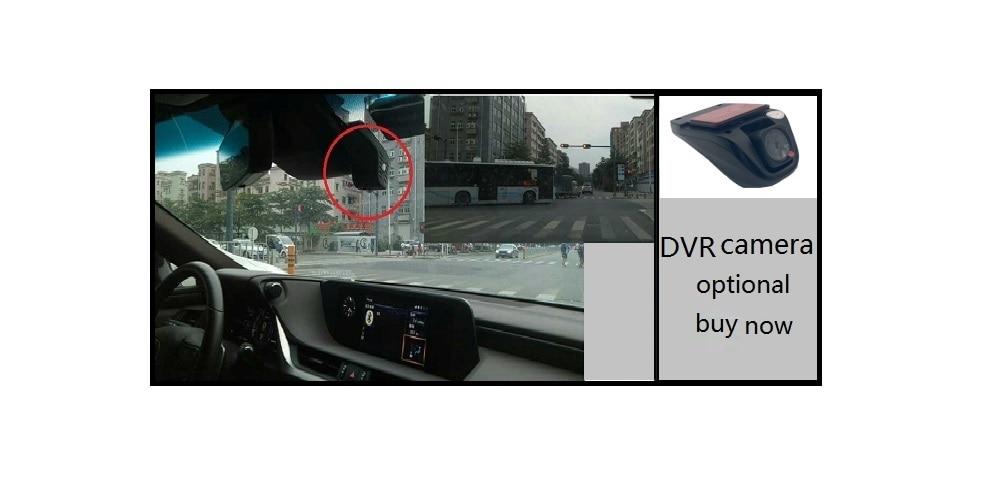 DVR camera