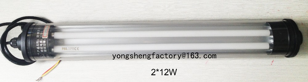 24w explosion proof fluorescent machine lamp light waterproof dust