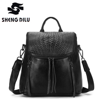 Women's backpack classic fashion trend high end luxury schoolbag student bag Genuine Leather Cow Leather
