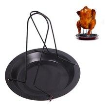 Абсолютно антипригарный жаровня для курицы стойка с чашей Олово принадлежности для барбекю инструменты барбекю гриля выпечка кастрюли EJ877913
