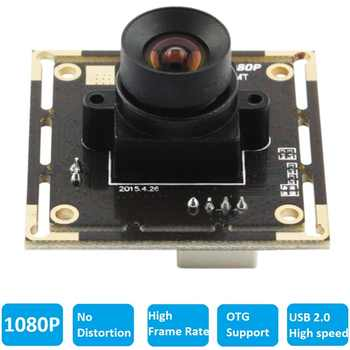 1080P High Speed No distortion Lens 2MP Full HD Mini USB 2.0 Camera Module For Android,Linux ,Windows,MAC OS - DISCOUNT ITEM  11% OFF All Category