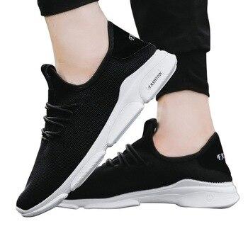 Αθλητικά παπούτσια τένις αντιαλλεργικά Αθλητικά Παπούτσια Παπούτσια MSOW