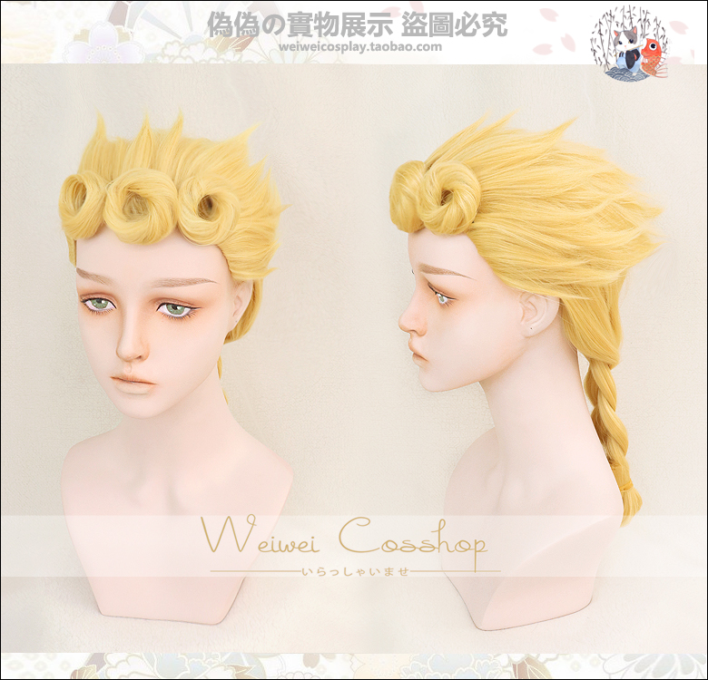 Cosplay JoJo's Bizarre Adventure Giorno Giovanna Golden Wig Cosplay Styled Hair Halloween Role Play GIOGIO-in Anime Costumes from Novelty & Special Use    2