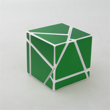 Ghost Cube Reliever Great Toy Cross Teaser IQ Brain Teaser Educational Puzzle Game Learning Toys Children Funny Toys 70B1099
